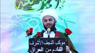 الشيخ زمان الحسناوي - ولادة امير المؤمنين عليه السلام