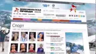 Информационно-новостной сайт KP.RU(Сайт