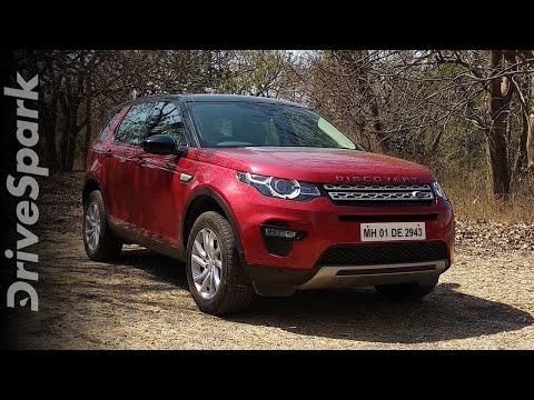 2019 Land Rover Discovery Sport Review In Hindi   2019 लैंड रोवर डिस्कवरी स्पोर्ट रिव्यू