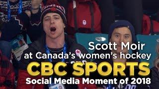 Scott Moir heckling hockey refs: Top social media moment of 2018