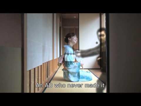 Japanese Advertising's Best Kept Secrets