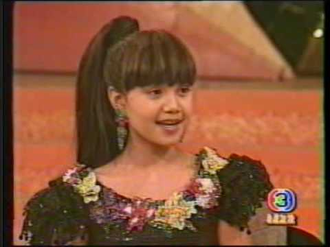 Tata young at Twilight Show 1992 part2