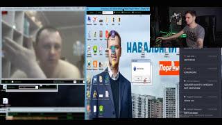 Курсор писюн | Навальный | спи нах*й
