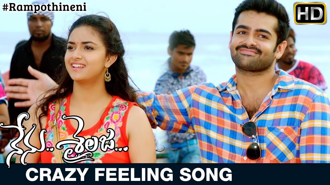ram movie cut songs