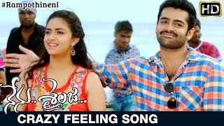 Nenu Sailaja Movie Songs | Crazy Feeling Song Trailer | Ram Pothineni | Keerthi Suresh | DSP