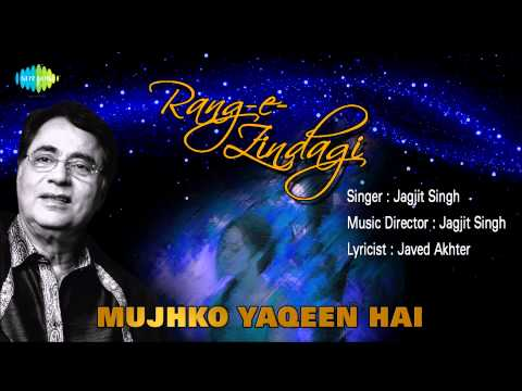 Mujhko Yaqeen Hai | Ghazal Song | Jagjit Singh