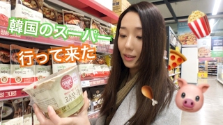 普通にスーパーに買い物行っただけです(´ω` ) 最近気になってるものとか...