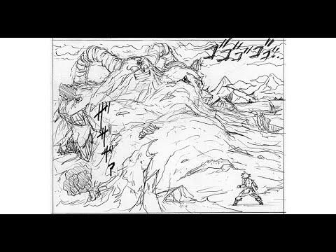 Dragon Ball Super Manga Chapter 66 Spoilers Ultra Instinct Goku Vs Planet Moro Youtube