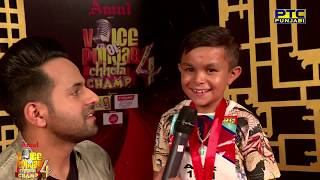 Sultan | Tera Suit Punjabi | Mein Teri Tu Mera | Amritsar Auditions | VOP Chhota Champ 4