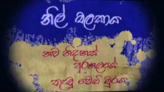 Nil Balakaya (education) trailer