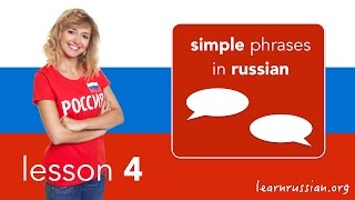 Simple Russian phrases - Questions: КАК ВАС ЗОВУТ? КАК ДЕЛА? thumbnail