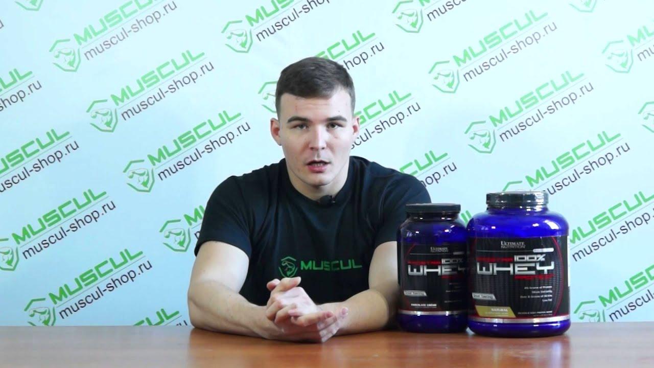 Протеин r-line whey 0. 9 kg ✓ купить по лучшей цене ✓ описание, фото, видео ✓ рейтинги, тесты, сравнение ✓ отзывы, обсуждение пользователей.