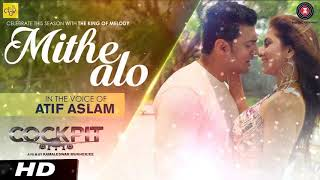 mithe-alo---atif-aslam-new-bangla-song