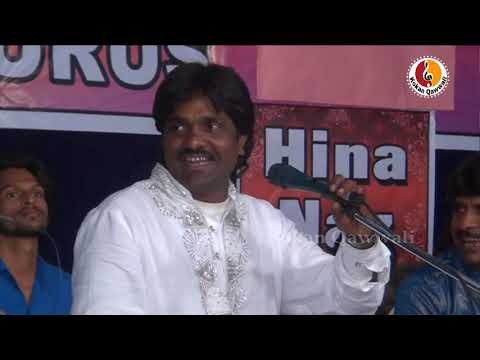 Marathi qawwali 2018 | गोरी गोरी पाहिजे | Sultan Naza Qawwali