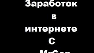5000 рублей в день дополнительный заработок в интернете экономические игры с выводом денег