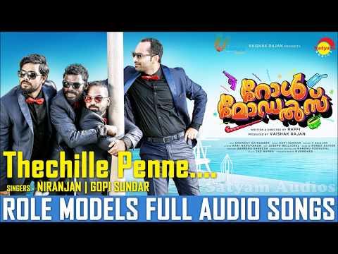 Role Models Full Audio Songs | Music by Gopi Sundar | New Malayalam Film Songs