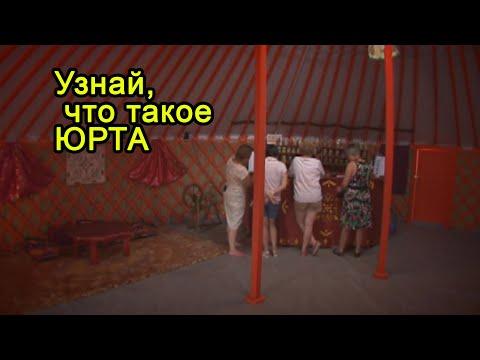 Обзорный видео отзыв об отдыхе в Яровое от «Здесь была Маша»