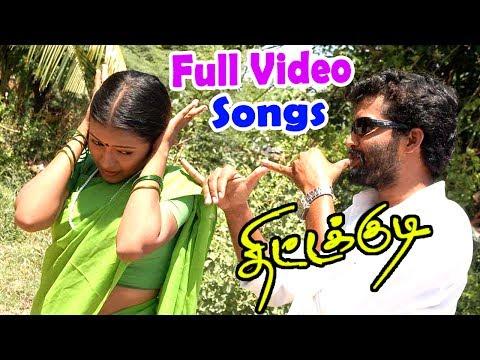 Thittakudi | Thittakudi Full Movie Songs | Thittakudi Video Songs | Ravi | Ashwatha | Sujibala