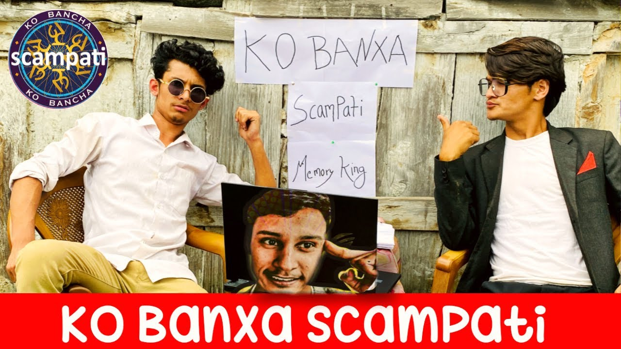 BIJAY SHAHI : KO BANXA SCAMPATI  / KBC SPOOF - GANESH GD