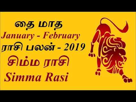 Thai Matha Simma Rasi Palan 2019