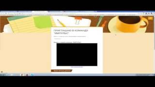 Обучение- как создать форму на GOOGl диске. Как  я  рекомендую заработать деньги в интернет