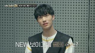 YG보석함 EP.1|빅뱅 - 위너 - 아이콘 - ?