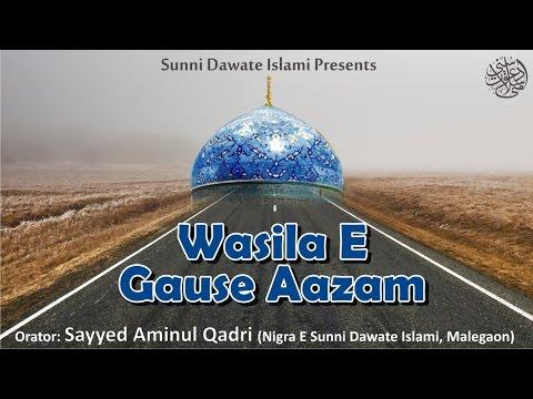 Wasila E Gause Azam by Sayyed Aminul Qadri