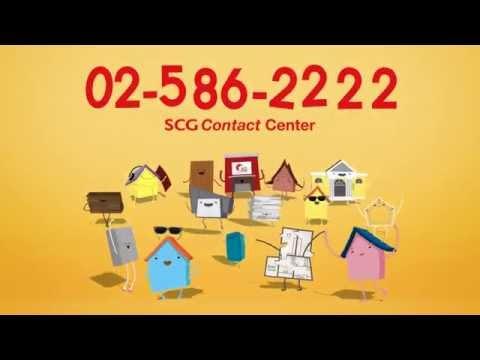 แต่งบ้านแบบไหน เลือกวัสดุยังไงให้ได้บ้านที่สวยทันสมัย และประหยัดพลังงาน ถาม SCG Contact Center