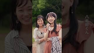 森川葵さん・鈴木仁さん出演のインスタドラマ「デートまで」の第5話が公...