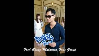 Part 4 (Full Version) Fred Cheng @ TVB Star Awards Malaysia 2016 - Meeting Fans