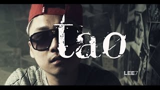 TAO - Lee7 [MV Official Music] ♪♫