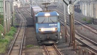 JR貨物 EH200-901貨物列車 東十条駅