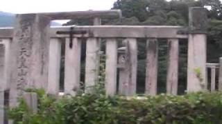 第10代 崇神天皇(すじんてんのう)御陵