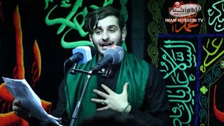 Oh My Qasim- Sayed Ali Alhakeem Noha/latmiya