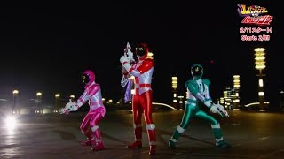 [New Show] Lupinranger VS Patranger- Side with Patranger Trailer (English Subs)