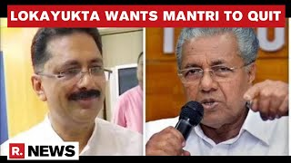 Kerala Lokayukta Asks Minister KT Jaleel To Resign For Appointing Cousin As Govt Body Head