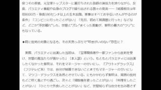 """バッシングもどこ吹く風、""""ひな壇ジェンヌ""""紫吹淳のポジティブ天然っぷ..."""