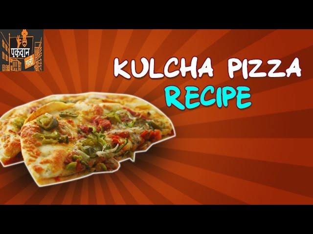 How To Make Kulcha Pizza | Recipe in Hindi | Pakwangali