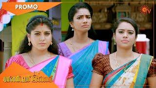 Pandavar Illam - Promo | 13 March 2021 | Sun TV Serial | Tamil Serial