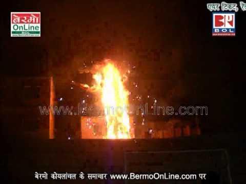 24.10.2012 - RAVAN Putla Dahan - Barigram - Gandhi Nagar - Bermo Koylanchal