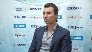 Пресс-конференция гл.тренера А. Григоряна после матча со Спартаком-2
