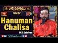 Hanuman Chalisa by MS Srinivas at 10th Day Bhakthi TV #KotiDeepotsavam 2017