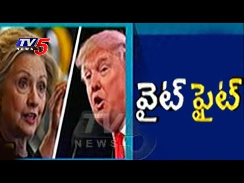 US Presidential Election 2016 -  What Happens If  Donald Trump Win ? | Latest Survey | TV5 News