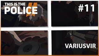 Проиграл битву, но не войну! | Прохождение This is the Police 2 #11 | PC 60 FPS #TitP2VV