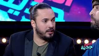 كريم مع طفلة في كرهبة و ميڤالو العساس مررهالهم