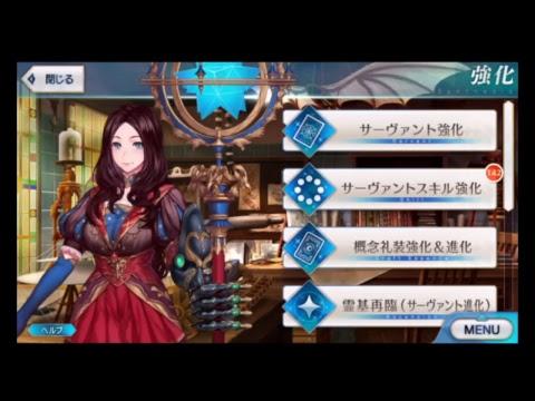 【FGO】突発企画 ネロスキルマになるまで寝れません!【Fate/Grand Order】