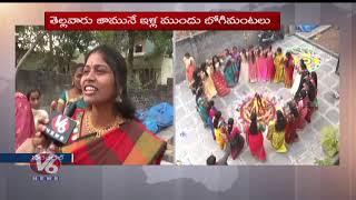Sankranti Festival 2019 | Bhogi Celebrations Begins At Warangal | V6 News