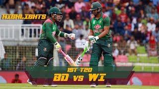 ODI Cricket Match