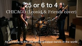 Скачать 25 Or 6 To 4 Chicago Leonid Friends сover