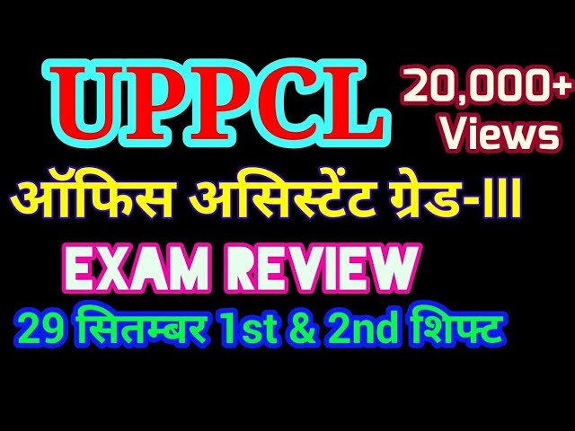 ???? ????????? 29 ??????? Review || Uppcl Prep ||